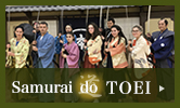 Samurai do TOEI