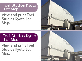 Toei Studios Kyoto Lot Map