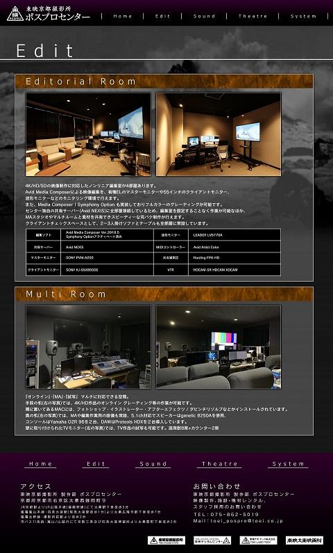 HP edit5.jpg