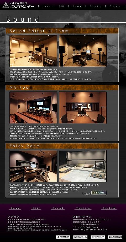 HP sound4.jpg